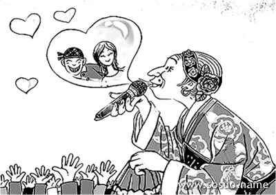 手绘家庭亲情图