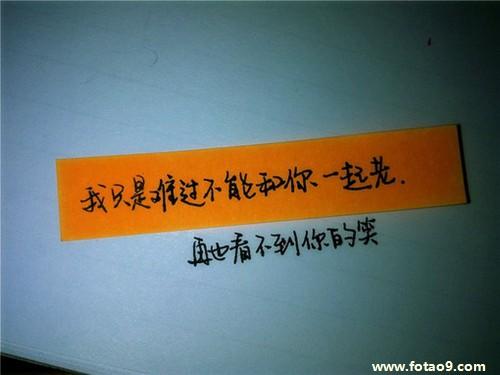 闫海涛的姓名测试报告