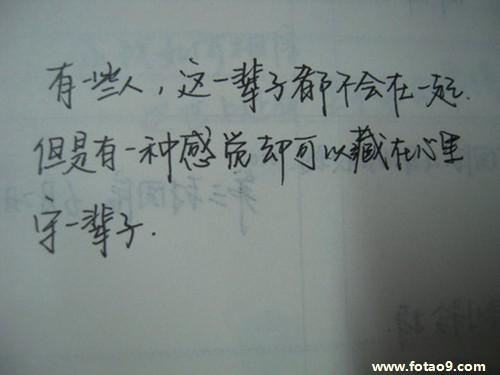 签名设计 姓名庄严
