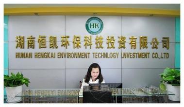 环保公司起名