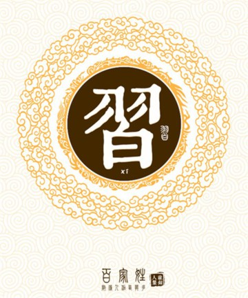logo logo 标志 设计 图标 360_432