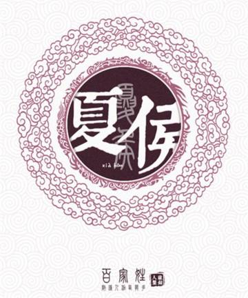 logo logo 标志 设计 矢量 矢量图 素材 图标 360_432