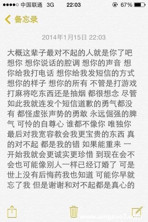 埃里希 鲍尔一周星座运势 2015.4.20 4.26 4