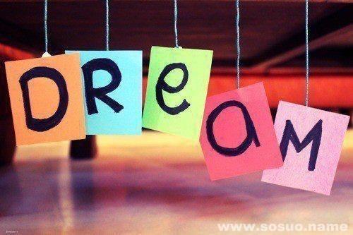 梦见被狗厮光衣服被人解救解梦