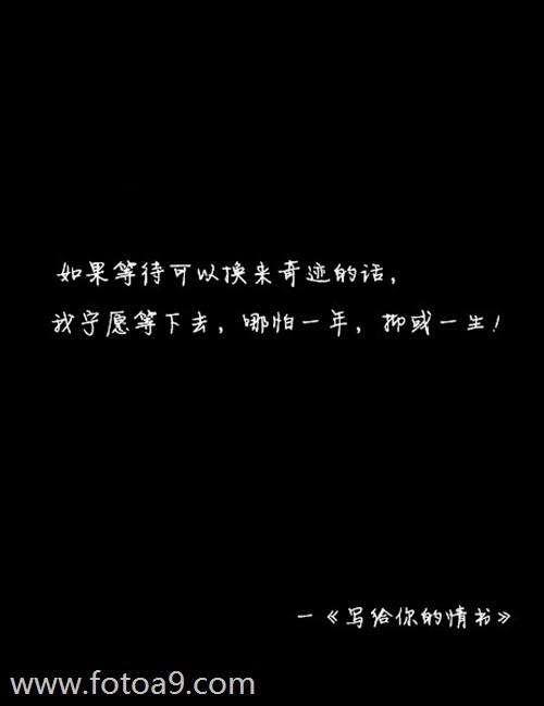 心之火葫芦丝乐谱