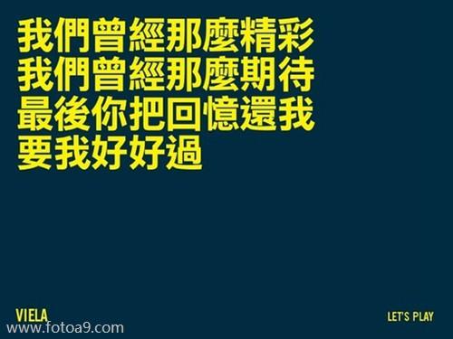 张超景的报告v报告姓名淮扬下载菜谱图片