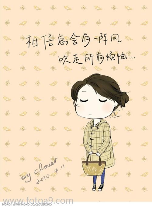 王生勇猴子工笔画