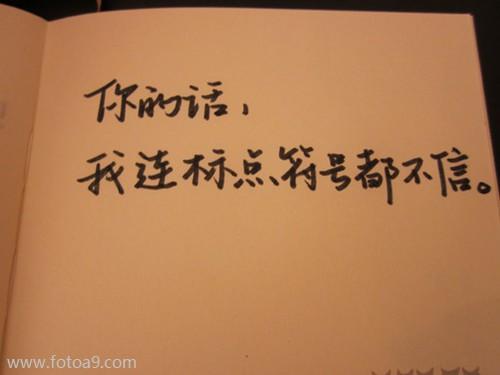 铜管乐简谱总谱
