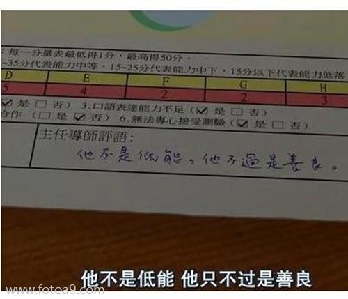 层板书架简单造型-李贤霖的姓名测试报告,李贤霖这个名字怎么样