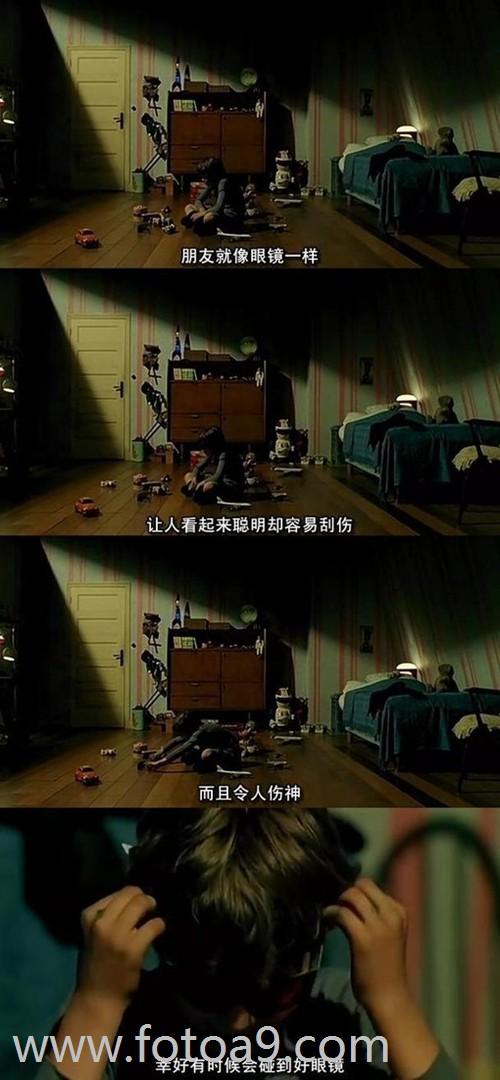 靳君生活照