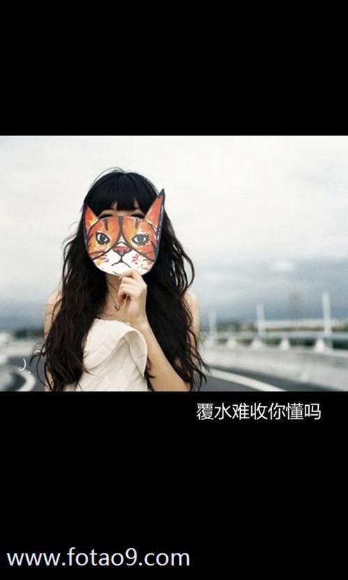 可爱的日语名字女生