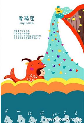 摩蝎座1月1日出生的人是摩蝎座