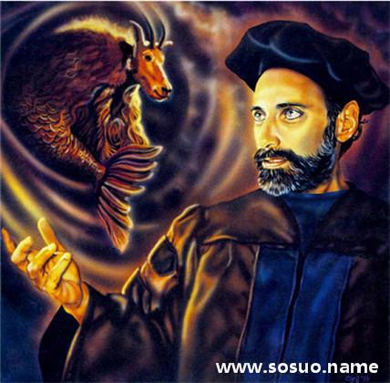 摩蝎座1月18日出生的人是摩蝎座